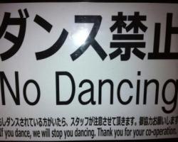 En Japon Se Podrá Bailar Después De Las 12horas